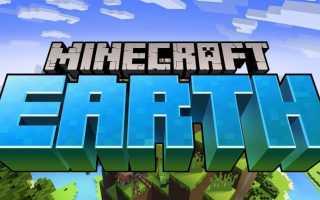 Minecraft Earth — новый аналог Pokemon GO. Обзор на мобильную игру, которая покорит весь мир