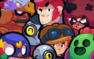 Brawl Stars — ещё один бестселлер от Supercell. Обзор основных режимов игры + лучшие советы по игре.