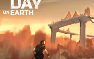 Last Day on Earth Сектор 7. Руководство по локации