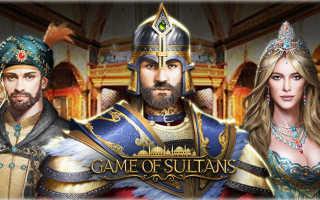 Game of Sultans: как использовать печать PvP и печать PvE
