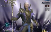 Гайд на Каэля (колдуна) в RAID Shadow Legends