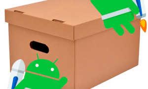 Как распаковать кэш к игре на андроид