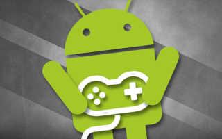 Топ 10 лучших игр на андроид за всё время