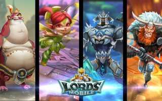 Lords Mobile Герои: F2P и P2P. Выбираем лучшего