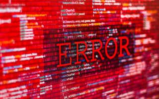 Ошибки интернет-соединения и другие в RAID Shadow Legends. Решаем проблемы