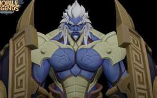 Баксий (Bixi) в Mobile Legends. Обзор на нового героя
