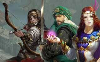 Практические советы по прокачке в Великом султане