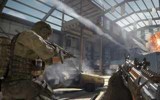 Прохождение дома смерти в Call of Duty: Mobile