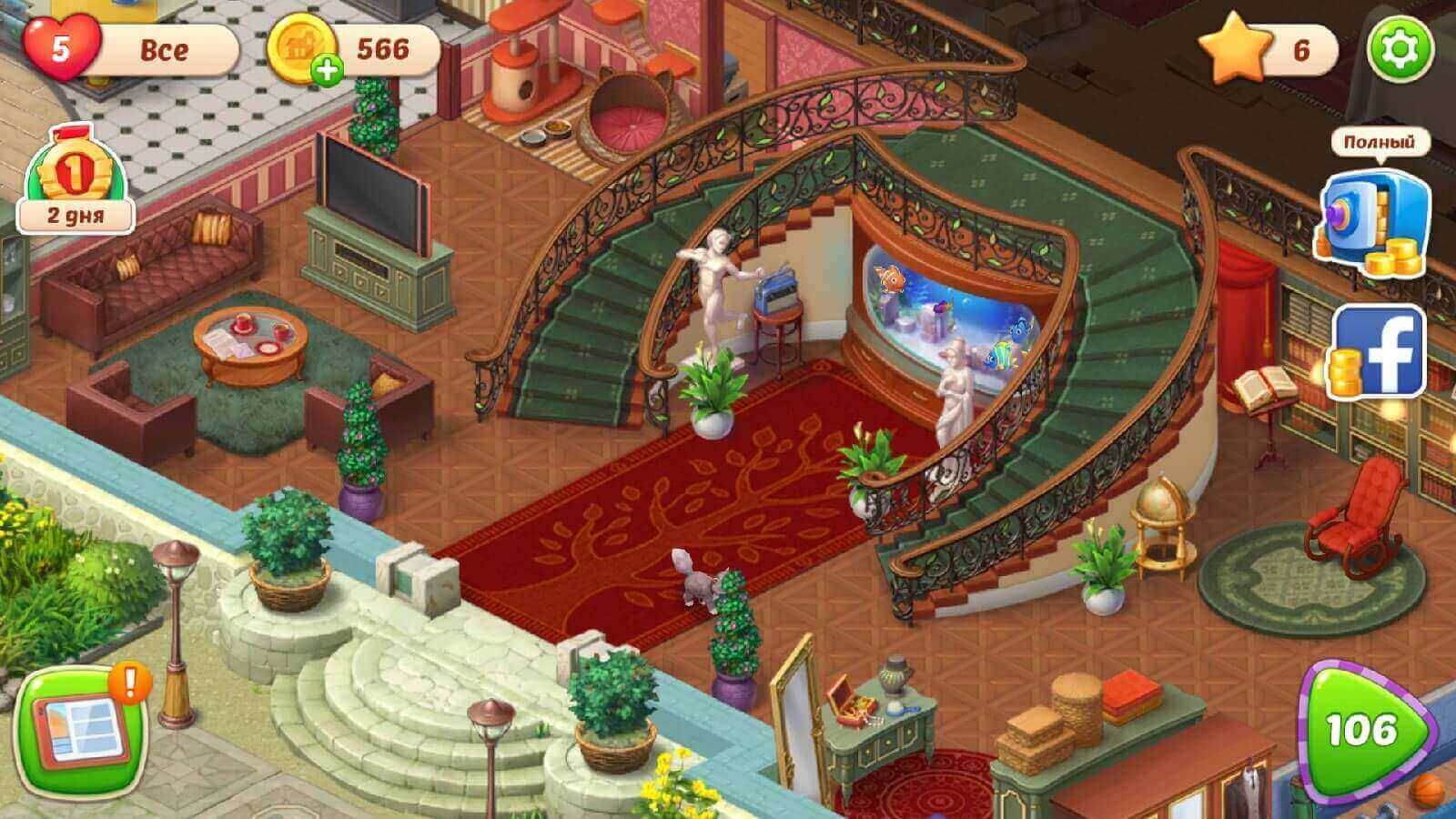Gameplay of Homescapes