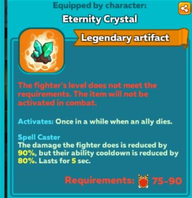 Артефакт Кристалл вечности