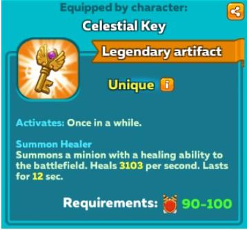 Артефакт Божественный ключ