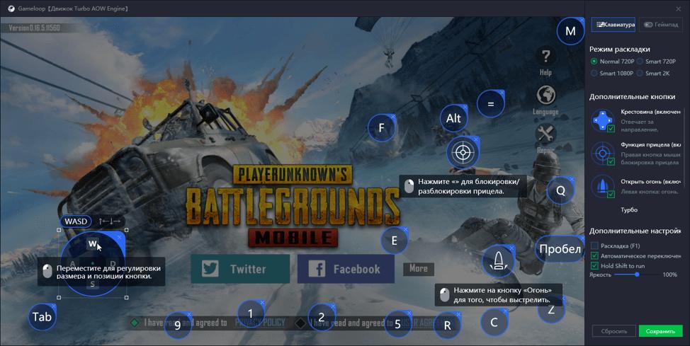 Расставьте кнопки по экрану
