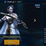 Обзор персонажа Элейн. Базовый герой в RAID: Shadow Legends