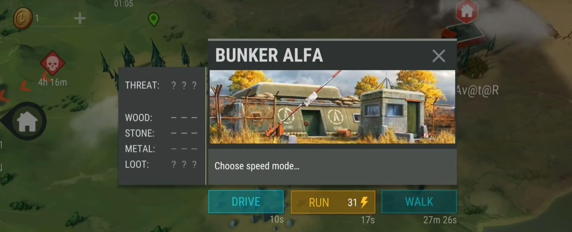 Вид бункера на карте