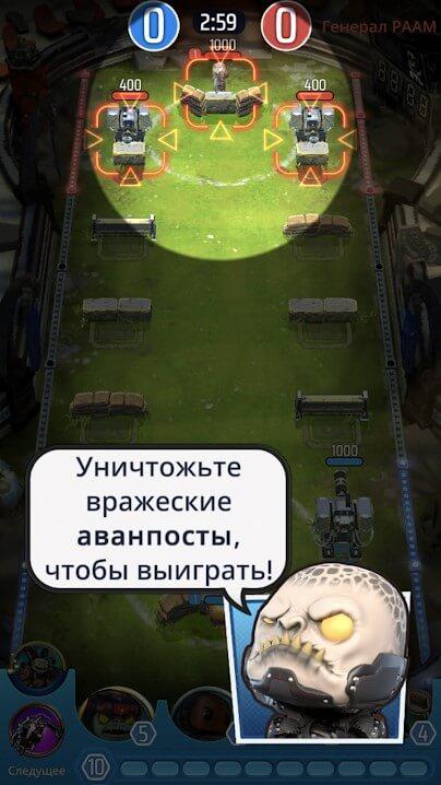 Генералом РААМ командует