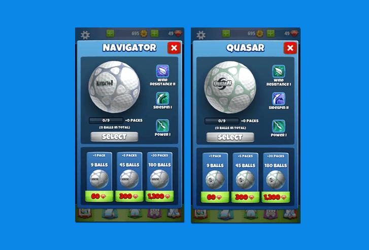 выбор мячей