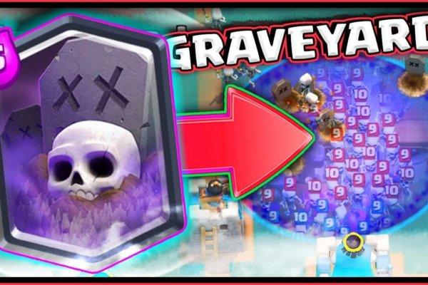 Кладбище (Graveyard)