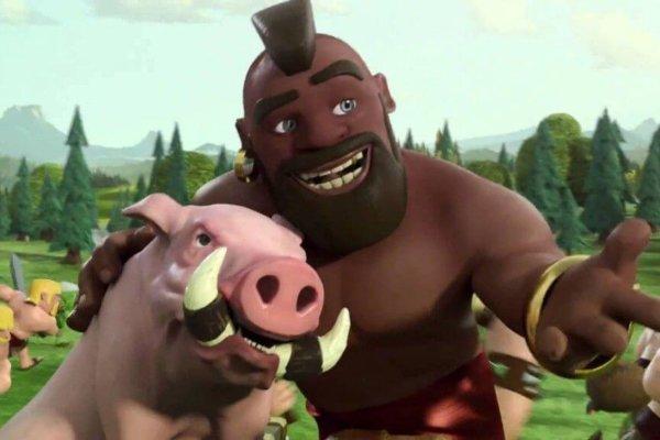 Ездок на кабане (Hog Rider)