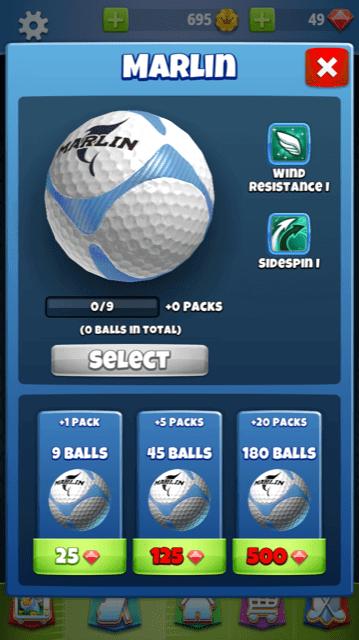 Улучшение мяча