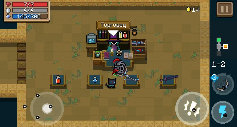 Покупка оружия у торговца во время миссии