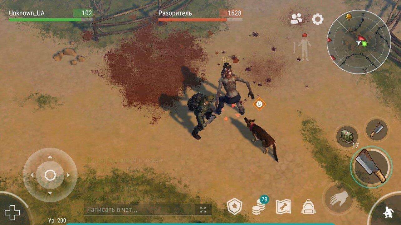 Убиваем разорителя
