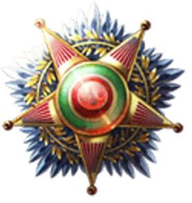 Жетон пятерых в игре Великий султан