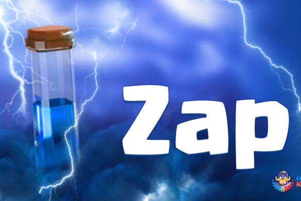 Разряд (Zap)