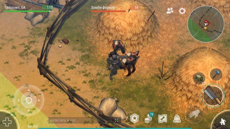 Зомби-фермеры атакуют из стога сена