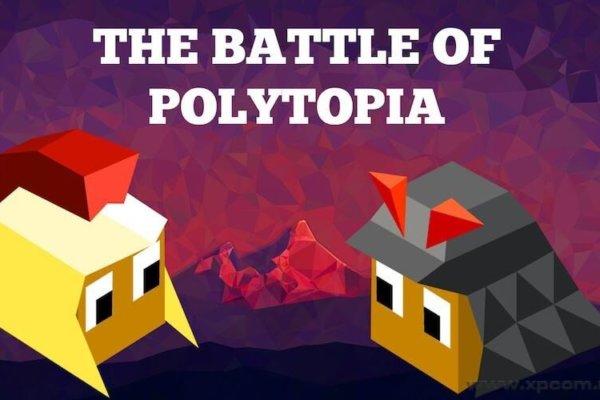 logo The Battle of Polytopia — An Epic Civilization War