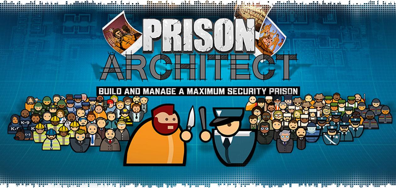 Охрана и заключенные