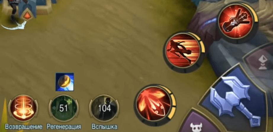 3 скила стрелка
