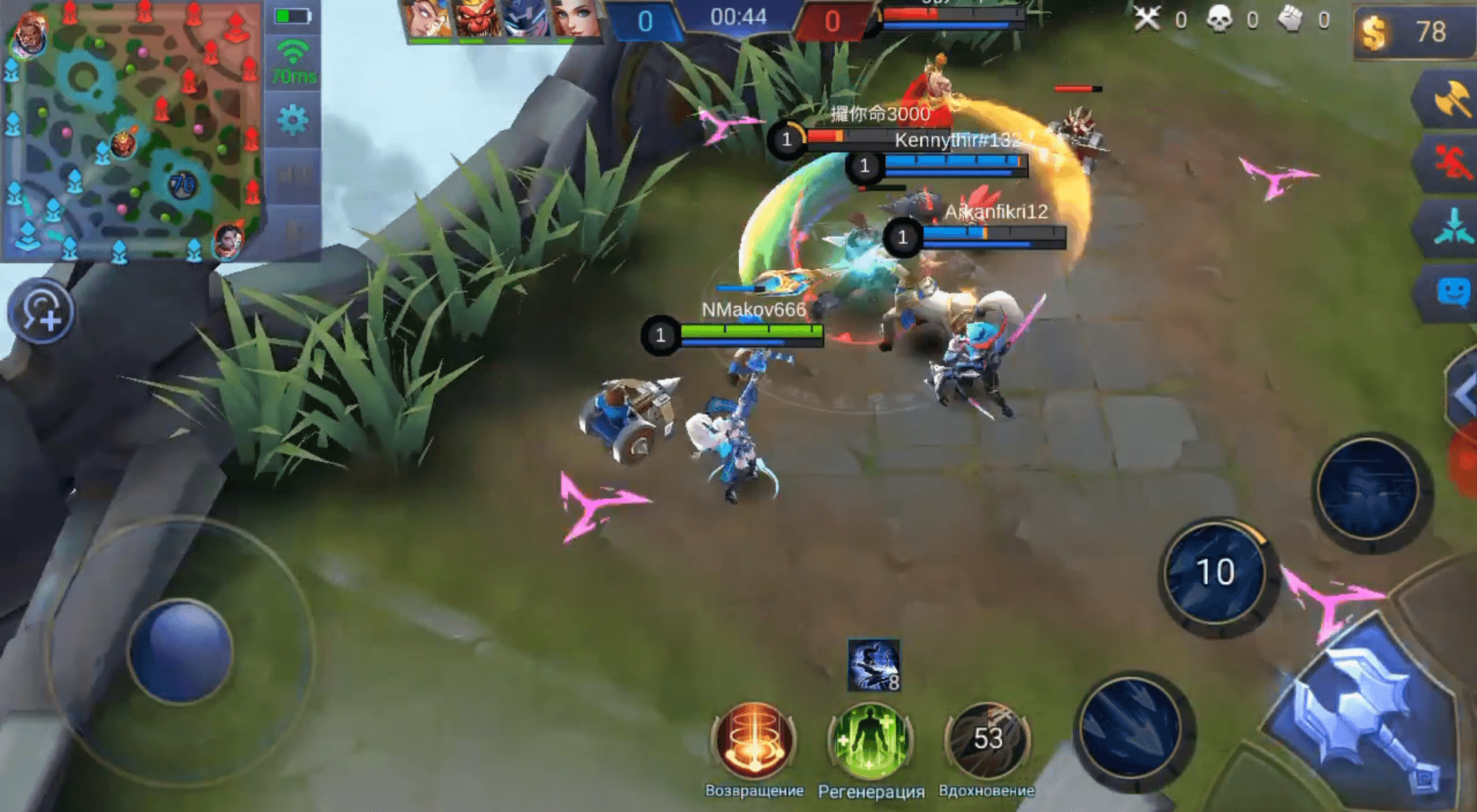 Мия в бою