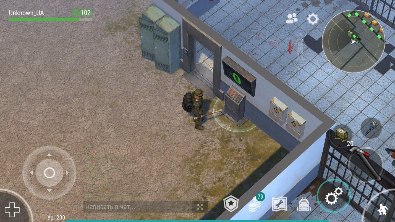 У входа во двор полицейского в игре
