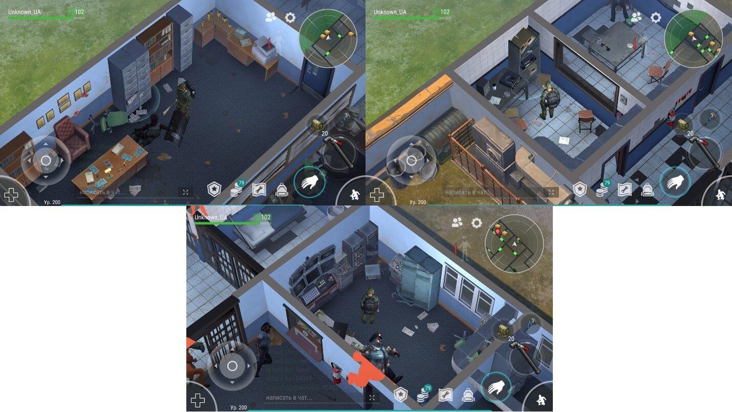 Зоны полицейского участка по комнатам
