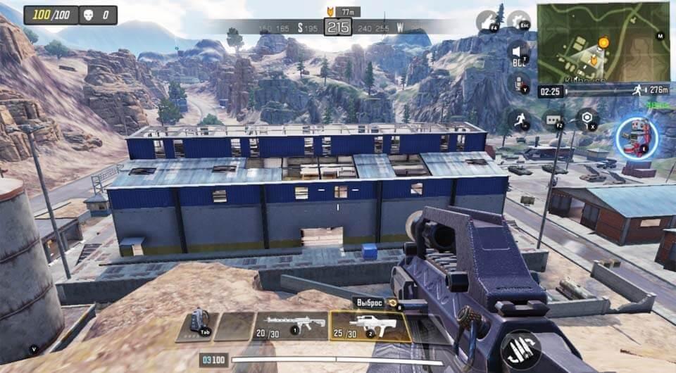 локация для ежедневки в Call of Duty mobile
