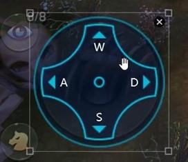 Настройка кнопок ходьбы