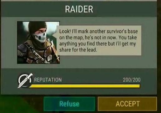 Вызов рейдеров