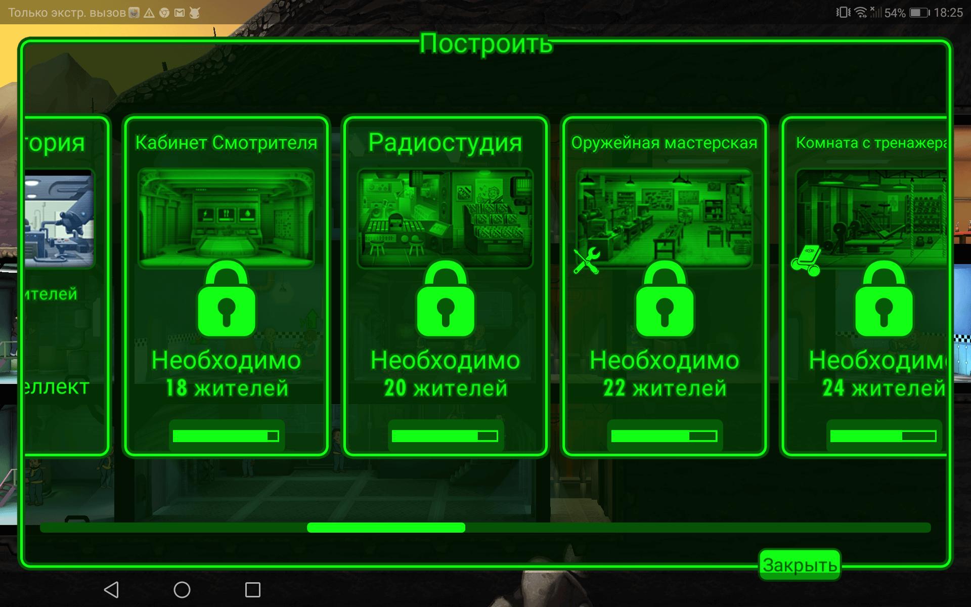 Покупка радиостанции