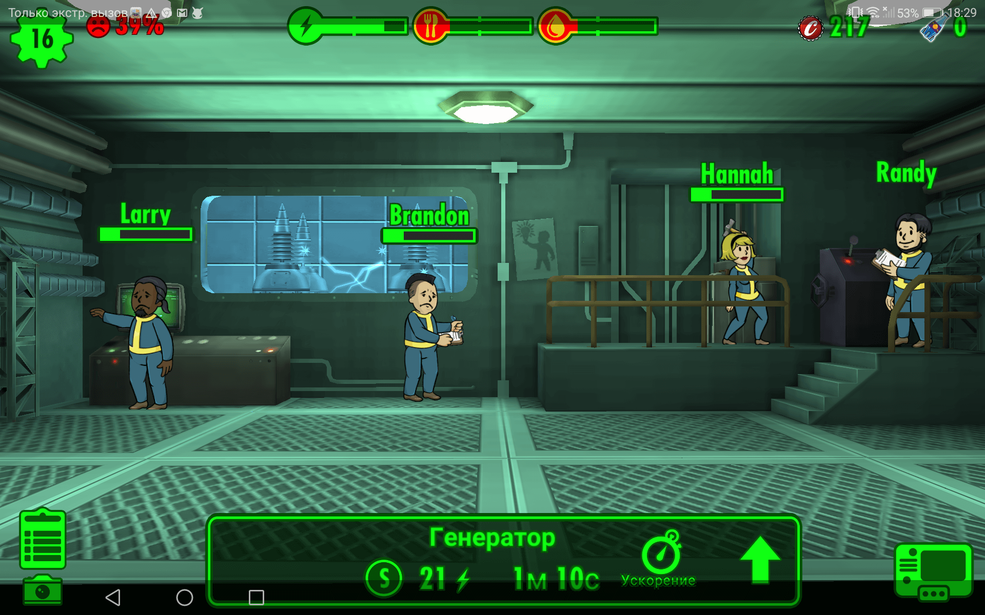 Жизнедеятельность людей в бункере Fallout Shelter