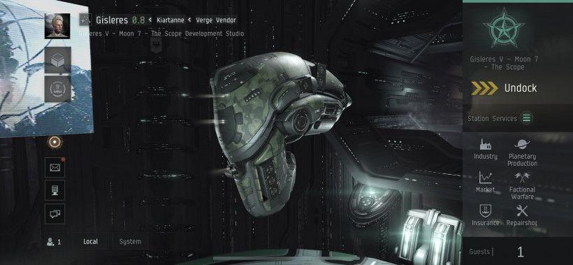 Модернизируйте свой корабль в EVE