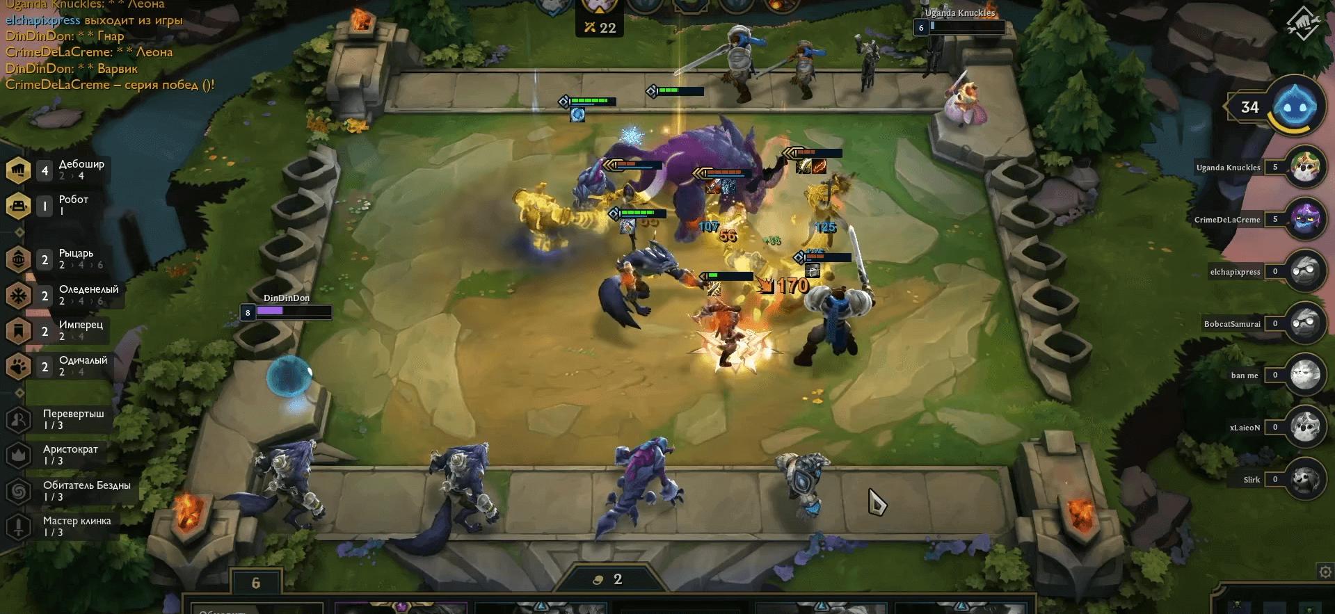 Обозреваем teamgight tactics