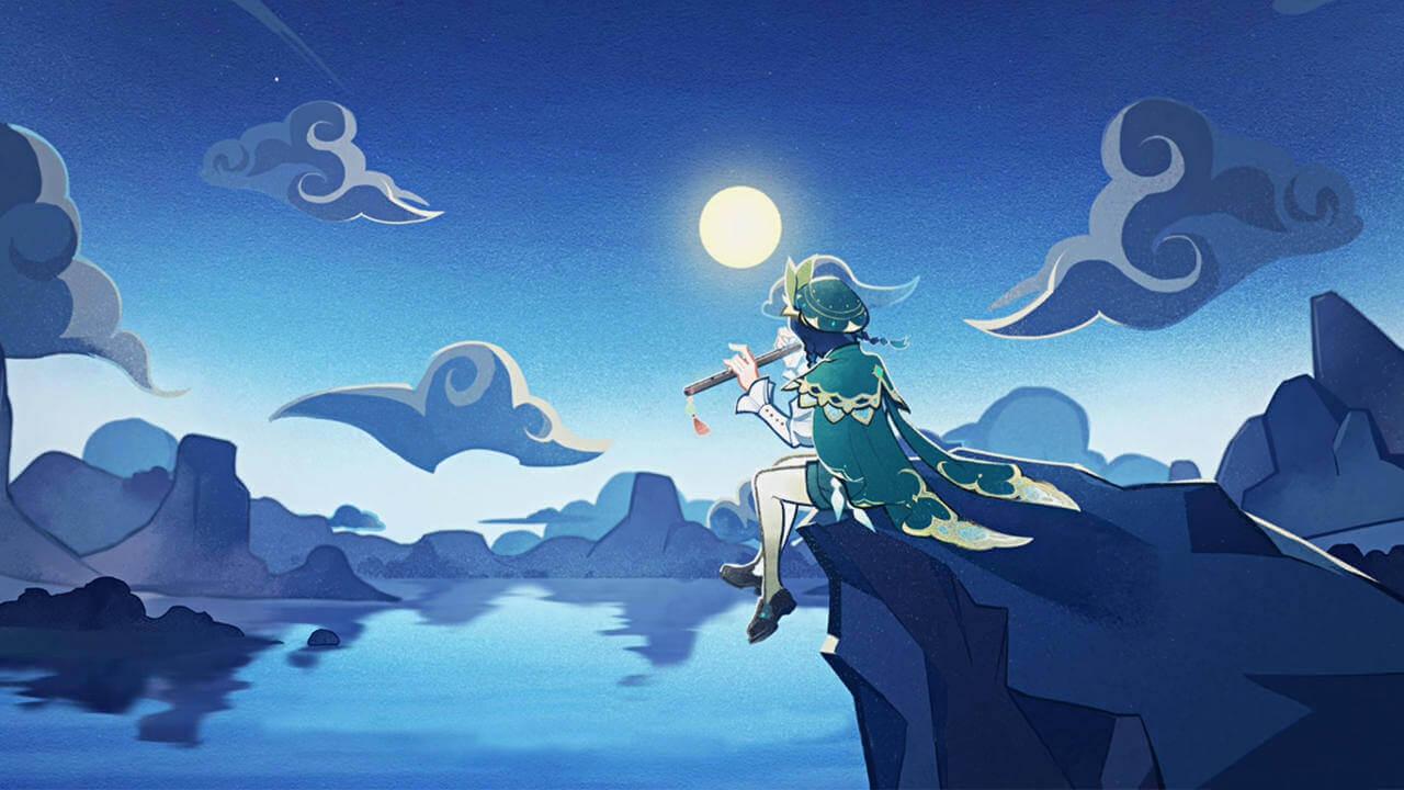 Играет при луне
